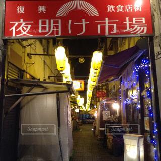 福島県,いわき市,夜明け市場,復興飲食店街,白銀町