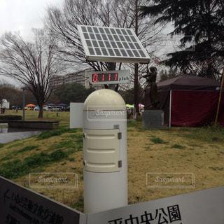 福島県,いわき市,モニタリングポスト,空間線量測定器,平中央公園