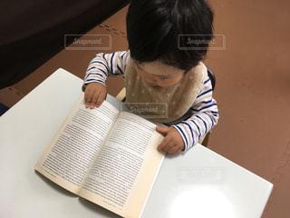 子ども,1人,読書,赤ちゃん,勉強,読書の秋