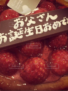ケーキ,苺,誕生日,ベリー,父