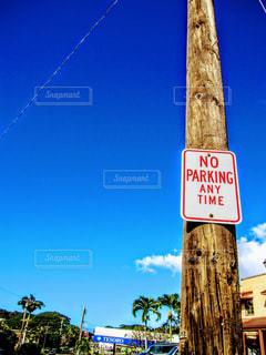 観光地,アメリカ,観光,旅行,交差点,ハワイ,ノースショア,オアフ島,風景写真,心象写真,散歩写真