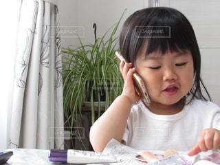 子ども - No.346007