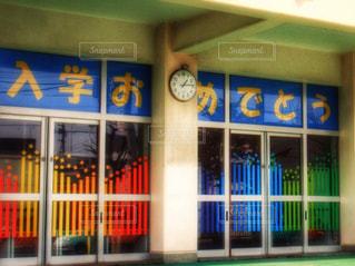 時計,北海道,学校,入学式,4月,札幌市