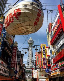 大阪の写真・画像素材[360452]