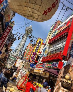 大阪の写真・画像素材[368020]