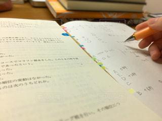 No.350279 ノート