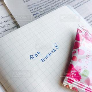 文字 - No.394131