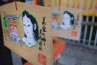 京都,観光,写真,京都観光,美容の神