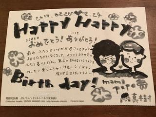 No.396946 手紙