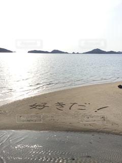 海 - No.392583