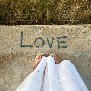 LOVE - No.392889