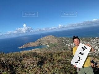 山で海を背景に年号を掲げるの写真・画像素材[2795867]