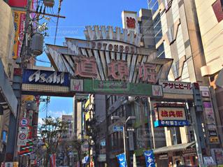 大阪の写真・画像素材[360460]