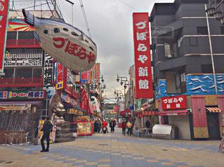 大阪の写真・画像素材[360463]