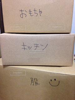 ダンボール - No.402853