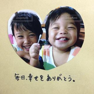 子ども,文字,子供,ハート,人物,人,笑顔,写真,顔,メッセージ,こども,少年,男の子,兄弟,ありがとう,手書き,言葉,書,手書き文字
