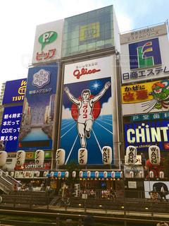 大阪の写真・画像素材[370009]