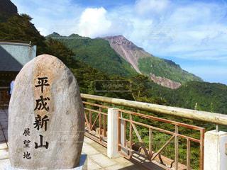 山の中腹にサイン - No.856227