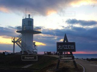 空,夕日,雲,夕焼け,灯台,長崎,長崎県,平戸,大バエ灯台