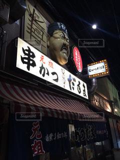No.369132 大阪