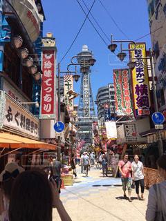 大阪の写真・画像素材[370301]