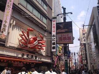 大阪の写真・画像素材[374026]