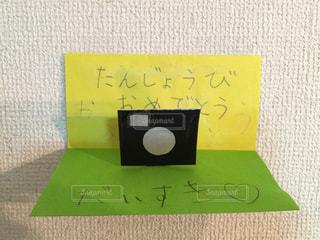 No.398079 文字
