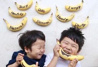 食べ物,スイーツ,黄色,果物,おやつ,人,バナナ
