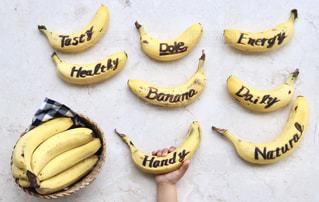 食べ物,スイーツ,黄色,果物,おやつ,人,たくさん,バナナ
