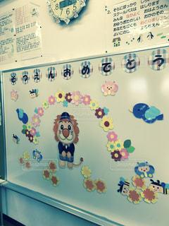 子供,教室,幼稚園,おめでとう,卒園式