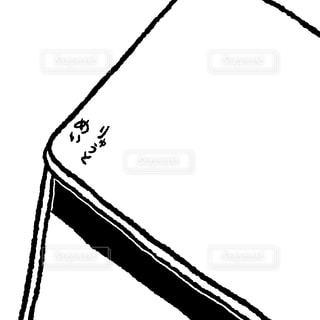 がんばれの写真・画像素材[1846725]