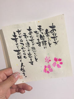 桜 - No.392176