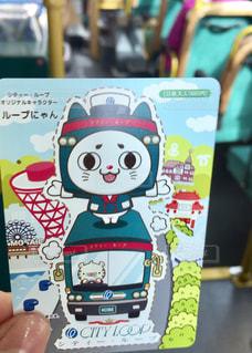 神戸観光バスの写真・画像素材[1042941]