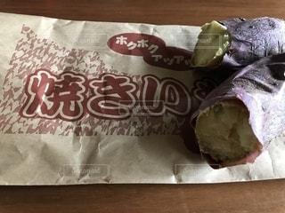 焼き芋の写真・画像素材[1491019]