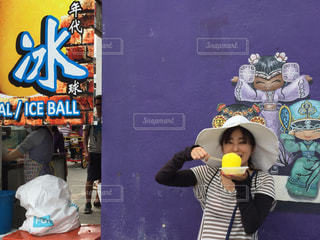 夏,かわいい,黄色,マレーシア,かき氷,冷たい,まん丸,カキ氷