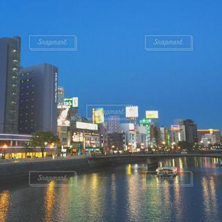 中洲の夜景 - No.858143