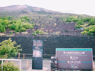 富士山と世界遺産のオブジェ - No.787334