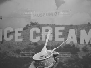 アイスクリームとわたし - No.813506