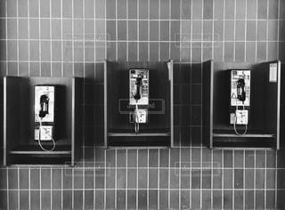 電話 - No.833005