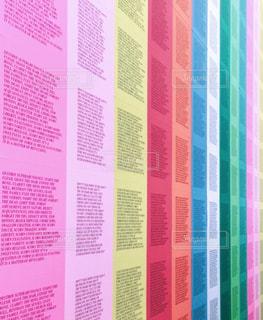 カラフル ストライプ ピンクの写真・画像素材[1284936]