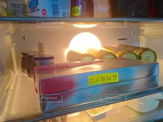 No.404732 食べ物