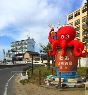 島 - No.465939