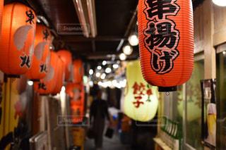 東京 - No.447547