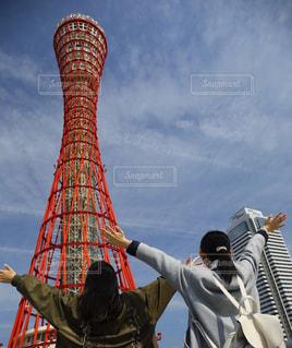後ろ姿,オシャレ,神戸,ポートタワー,ツーショット,2人