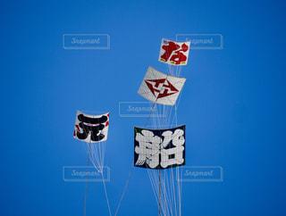 浜松祭りの大凧あげの写真・画像素材[1109502]