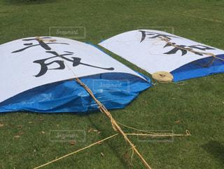 並べられた年号の凧の写真・画像素材[2123552]