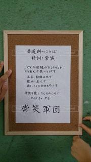 文字 - No.395524