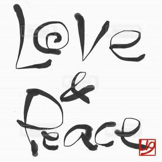 LOVE - No.392792