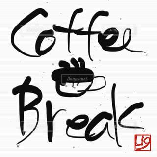 No.395287 コーヒー