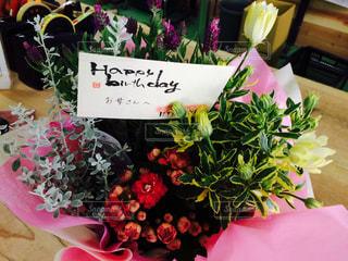 花,プレゼント,誕生日,寄せ植え,happybirthday